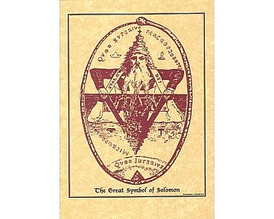 Great Symbol of Solomon Poster